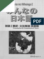 Minna-No-Nihongo 1 - Translations Grammatical Note