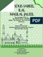 Qasdus Sabeel PDF