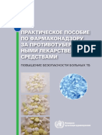 Pharmaco_TB_R_LR.pdf