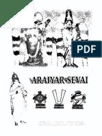 Araiyar Seva