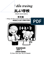 Vui đến trường.pdf