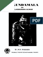 Mukundamala.pdf