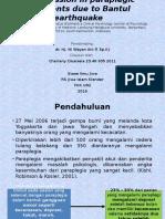 Bismillah Journal Reading