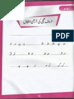 aadhi ashkaal Urdu