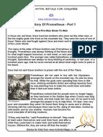 6th Grade Ela - The Story of Prometheus - Part 1 - Summer 2015