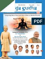 Yoga Sudha Jan 2016