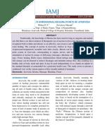 43_48.pdf
