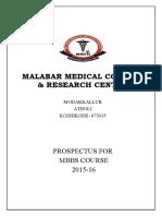 Revised Prospectus for Spot Admission