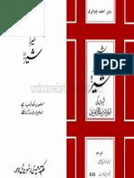 Shair Shair Shair By Bashir Ahmed Chaudhry F.pdf