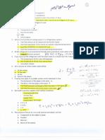288919325-Mechanical-Engg-Questions-MMUP-Qatar.pdf