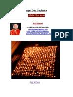 Agni-Dev-Sadhana.pdf