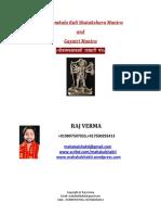 Kamkala-Kali-Shatakshara-Mantra.pdf