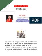 Navratri-Vishes-Puja.pdf