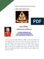 Saluv-Mantratamak-Kavacham.pdf