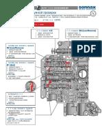 U151E-U250E.pdf