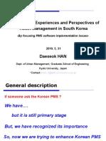 Korean Pavement Management System