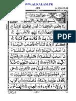 SurahWaqya.pdf
