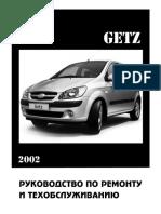 zurez-225.pdf