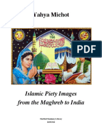"Yahya Michot, ""Islamic Piety Images from the Maghreb to India"". Exhibition catalogue"