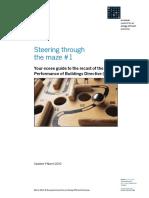 100309_steering1
