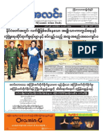Myanma Alinn Daily_ 15 October 2016 Newpapers.pdf