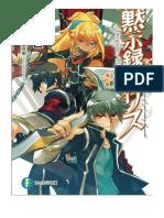 Mokushiroku Arisu - Volume 03