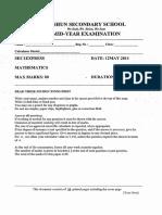 Sec 1 Math SA1 2014