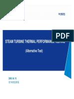PTC6pdf.pdf