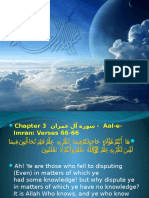 Pptfoundation 141018033848 Conversion Gate02