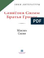 gebrueder_grimm_maerchen.pdf