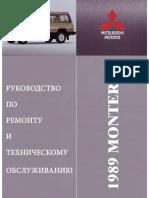vnx.su-montero-1989-service-manual.pdf