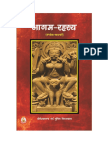 Agam Rahasya Tantrokt Sadhnaye by Sri Yogeshwaranand and Sumit Girdharwal based on agama shastra
