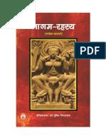 Agam Rahasya Tantrokt Sadhnaye by Sri Yogeshwaranand and Sumit Girdharwal based on agama shastra