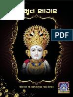 Amrut-Sagar-Gujarati-eBook[1].pdf