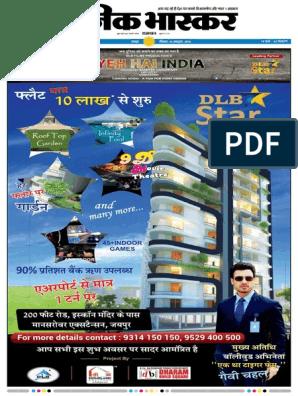 Danik-Bhaskar-Jaipur-10-16-2016 pdf