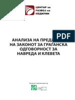 Analiza Na Predlog Zakonot Za Graganska Odgovornost Za Navreda i Kleveta 143361435