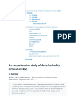 A Comprehensive Study of Detached-eddy Simulation 笔记