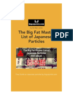 The Big Fat Master List of Japanese Particles Ebook - for Beginners