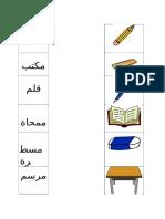 arabsatu