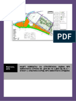 Strategic Environmental Assessment -Draft (urban zone 4, part of urban zone 4.7, Daljan, Ohrid)