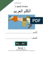 Arabic Handbook