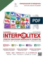 Interpolitex 2016 official guidebook