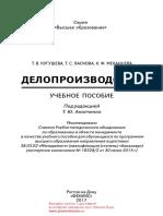 26209.pdf