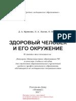28151.pdf