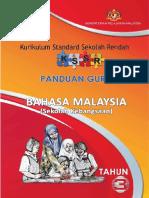 Panduan Guru BM SK Tahun 3.pdf