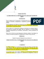 Bolsa de Valores de Quito, Código de Etica
