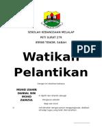 Sijil Watiqah Pelantikan Pengawas 2016