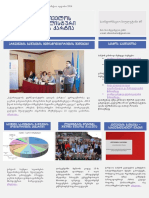 Newsletter#7 July
