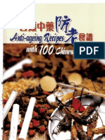 Anti Aging Recipes With Chinese Herbs