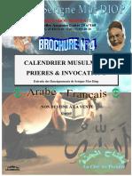 Brochure N4 Daara Serigne Mor DIOP Arabe Franc Ais